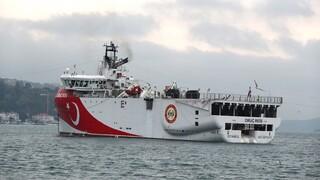 Τουρκία: Νέα Navtex για έρευνες εντός της κυπριακής ΑΟΖ