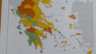 Κορωνοϊός: Χάρτης προληπτικών μέτρων για ολόκληρη τη χώρα - Tι θα ισχύει από τη Δευτέρα