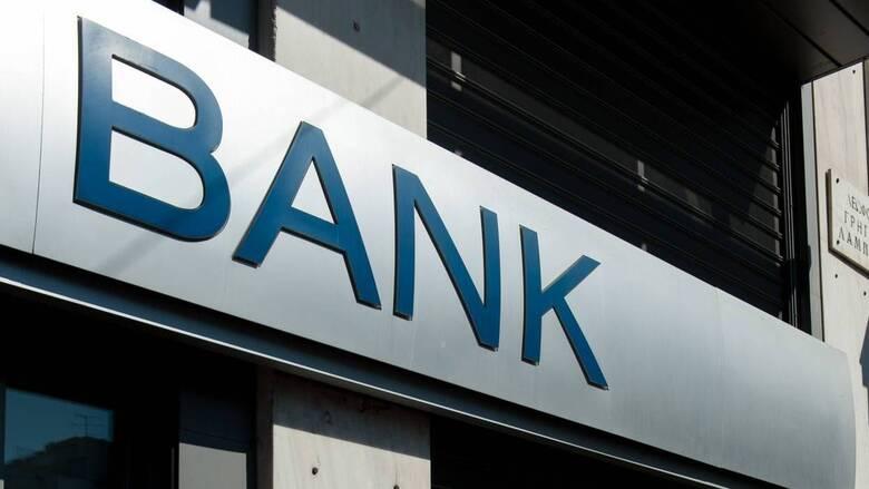Γιατί το 2020 δεν είναι 2010 για τον τραπεζικό τομέα της Ελλάδος