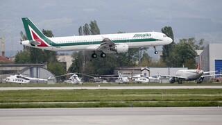 Ιταλία: Σε τροχιά κρατικοποίησης η αεροπορική εταιρεία Alitalia
