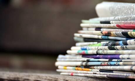Τα πρωτοσέλιδα των κυριακάτικων εφημερίδων (11 Οκτωβρίου)