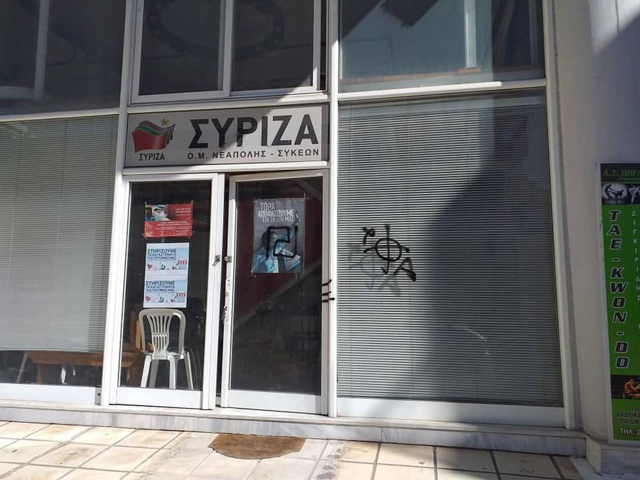 https://cdn.cnngreece.gr/media/news/2020/10/10/237890/photos/snapshot/syriza1.jpg
