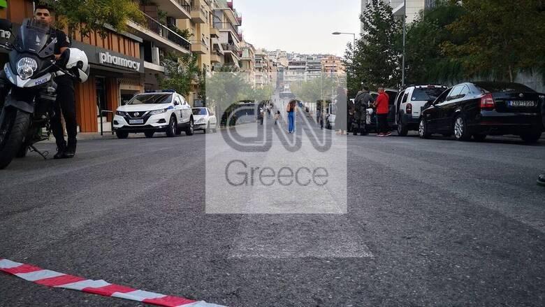Δίκη Χρυσής Αυγής: «Παραλύει» το κέντρο της Αθήνας τη Δευτέρα