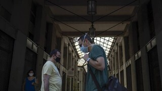 Κορωνοϊός: 280 τα νέα κρούσματα - 13 νεκροί σε ένα 24ωρο