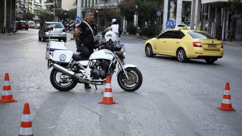 Δίκη Χρυσής Αυγής: «Παραλύει» σήμερα το κέντρο της Αθήνας