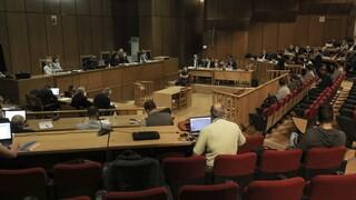 Δίκη Χρυσής Αυγής: Απαγορεύτηκε συγκέντρωση συμπαράστασης στους καταδικασθέντες
