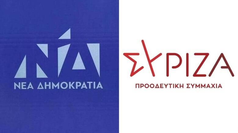 ΝΔ: Μέλος της νεολαίας ΣΥΡΙΖΑ ζητά τη δολοφονία υπουργού και βουλευτή - Η απάντηση του ΣΥΡΙΖΑ