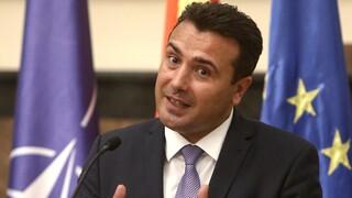 Έντονη δυσαρέσκεια Ζάεφ για τη στάση της Βουλγαρίας στην ΕΕ