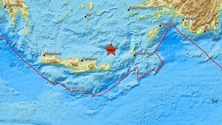 Σεισμός «ταρακούνησε» την Κρήτη
