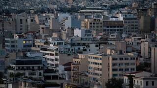 Κτηματολόγιο: Χάνονται 299.174 «ορφανά» ακίνητα αν δεν τα διεκδικήσουν οι ιδιοκτήτες τους