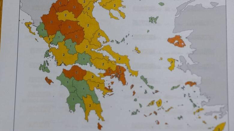 Κορωνοϊός: Σε ισχύ από σήμερα ο Χάρτης Πολιτικής Προστασίας - Όλες οι αλλαγές που φέρνει