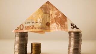 Πρόγραμμα «ΓΕΦΥΡΑ»: Μέχρι το τέλος Οκτωβρίου μπορούν να υποβάλουν την αίτηση τους οι δανειολήπτες