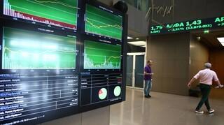 Σε νέα ιστορικά χαμηλά οι αποδόσεις των ελληνικών ομολόγων - Το Oruc Reis δεν φόβισε τους επενδυτές