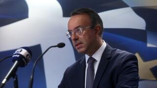 Σταϊκούρας σε Σύνοδο ΔΝΤ: Απαιτείται ταχεία εφαρμογή των εθνικών σχεδίων ανάκαμψης