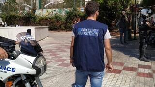 ΕΛΑΣ: Πάνω από 100 κιλά ηρωίνης εντοπίστηκαν σε διαμέρισμα στην Αθήνα