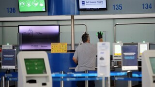 Κορωνοϊός: Νέες οδηγίες για τις πτήσεις - Τι προβλέπεται για τις αεροπορικές συνδέσεις της χώρας