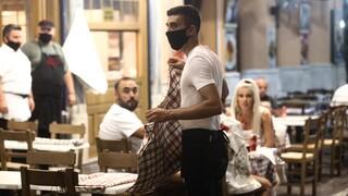 Κορωνοϊός: Τι ισχύει σε εστίαση και χώρους ψυχαγωγίας ανάλογα με το επίπεδο κινδύνου