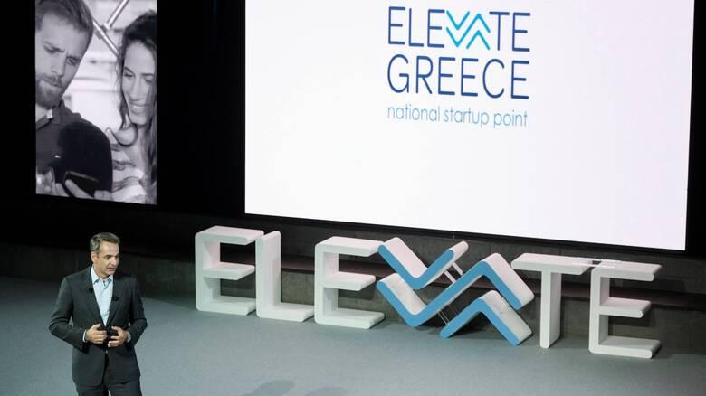 Elevate Greece: Η πύλη εισόδου για τις ελληνικές startups