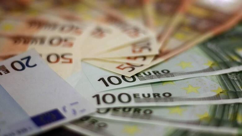 Συντάξεις Νοεμβρίου: Πότε θα πληρωθούν οι δικαιούχοι