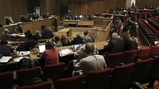 Δίκη Χρυσής Αυγής: 13 χρόνια κάθειρξη για το διευθυντήριο
