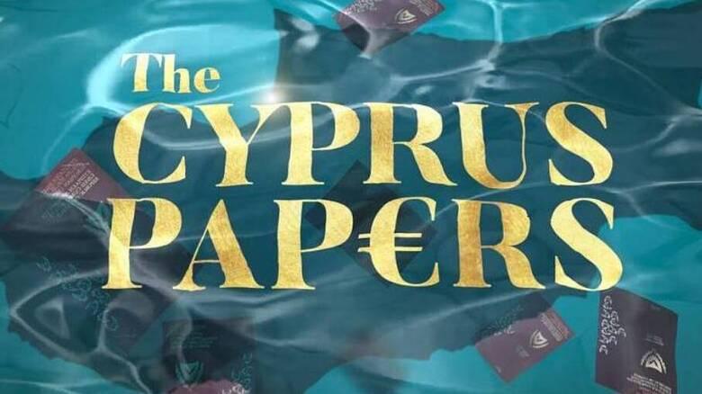 Cyprus Papers: Πιθανή απεργία βουλευτών για να παραιτηθεί ο Πρόεδρος της Βουλής
