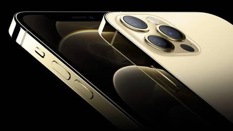 iPhone: Οι τιμές πώλησης των νέων μοντέλων στην Ελλάδα