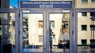 Δίκη Χρυσής Αυγής: Ποιον δείχνουν οι Αρχές ως βασικό ύποπτο για την αποστολή των φακέλων στην Έδρα