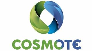 Cosmote: Δέχθηκε κυβερνοεπίθεση - Τι συνέβη