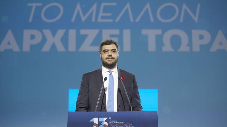 Τον πρόεδρο της ΟΝΝΕΔ δέχθηκε στο Μαξίμου ο Κυριάκος Μητσοτάκης