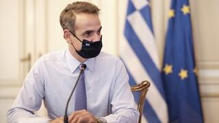 Μητσοτάκης για καταδίκη Χρυσής Αυγής: Τελειώνει μια τραυματική περίοδος για την Ελλάδα