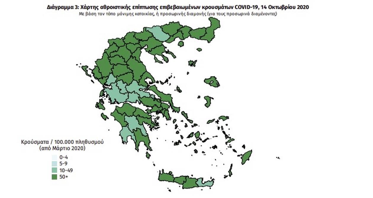 https://cdn.cnngreece.gr/media/news/2020/10/14/238447/photos/snapshot/Screenshot_5.jpg