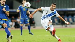 Ελλάδα - Κόσοβο 0-0: Έχασε βαθμούς και... τρέχει