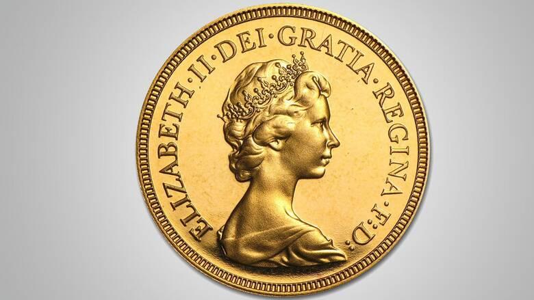 Με «φειδώ» οι ρευστοποιήσεις χρυσών λιρών από τους Έλληνες
