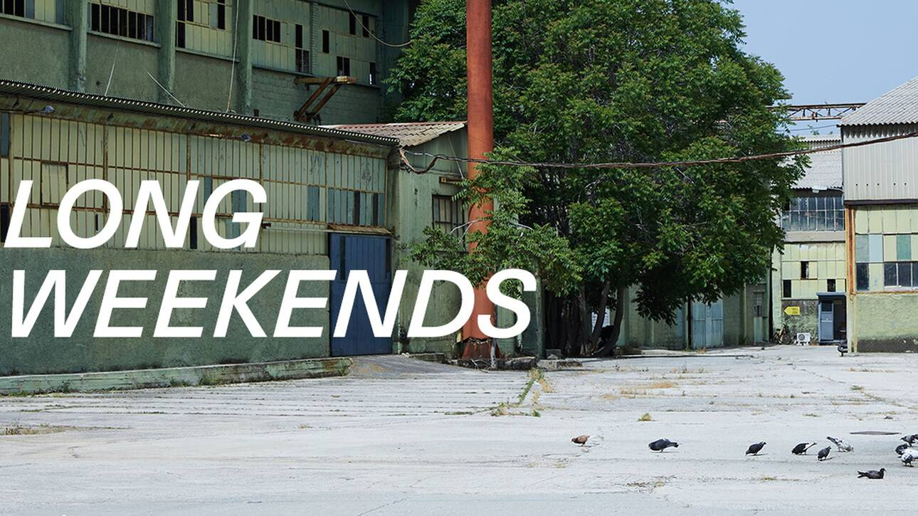 Φεστιβάλ Αθηνών και Επιδαύρου: «Long Weekends» με καταξιωμένους καλλιτέχνες