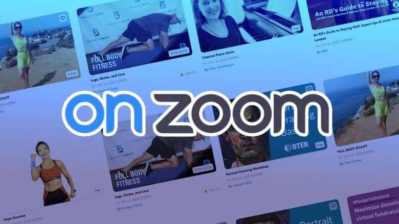 OnZoom: Η νέα συνδρομητική πλατφόρμα του Zoom για συναυλίες και παραστάσεις