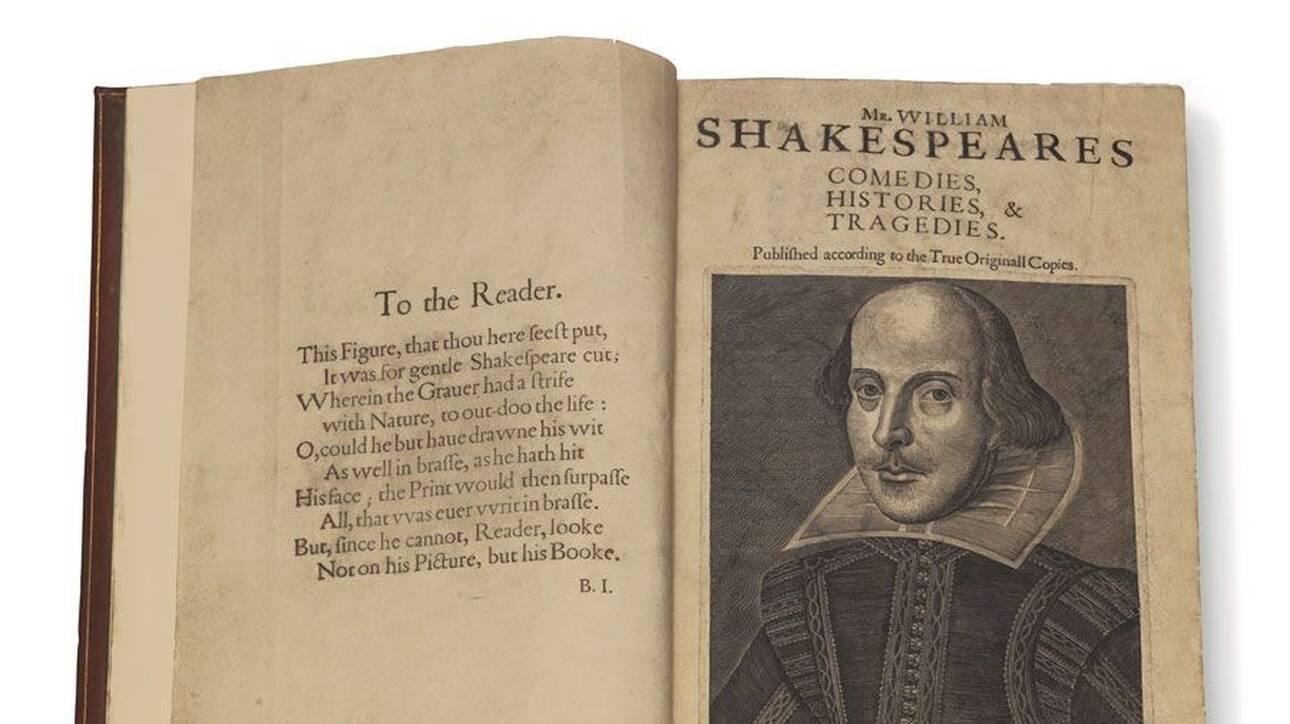 Βιβλίο με έργα του Σαίξπηρ δημοπρατήθηκε σε τιμή ρεκόρ - 10 εκατομμύρια δολάρια