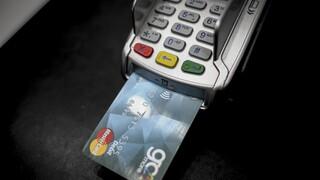 Ηλεκτρονικές συναλλαγές: Οι παγίδες και τα μυστικά - Τι πρέπει να ξέρετε