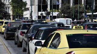 Απεργία ΑΔΕΔΥ: Κυκλοφοριακά προβλήματα στο κέντρο της Αθήνας