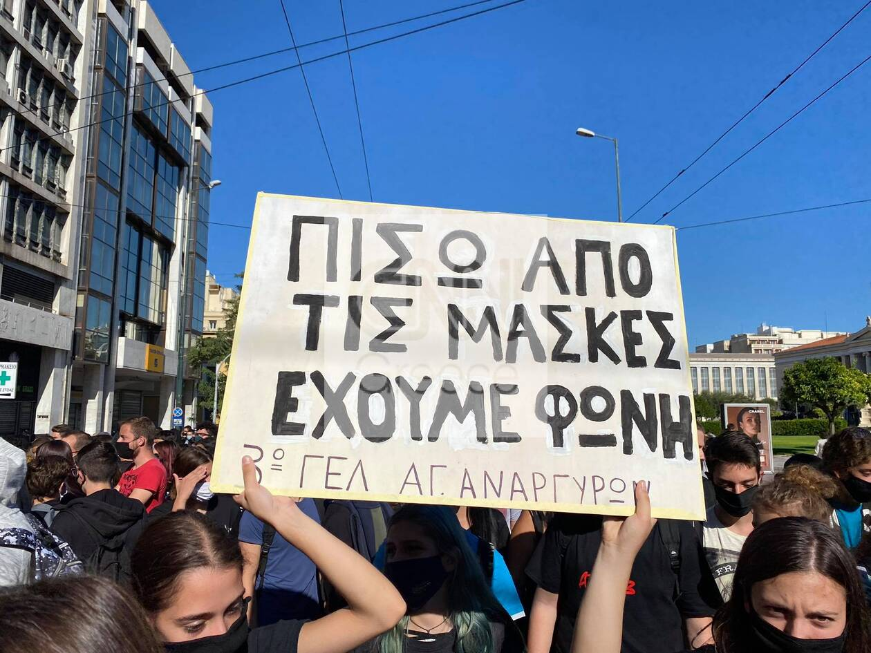https://cdn.cnngreece.gr/media/news/2020/10/15/238507/photos/snapshot/121631035_3464764950211013_5240204567755905886_n.jpg