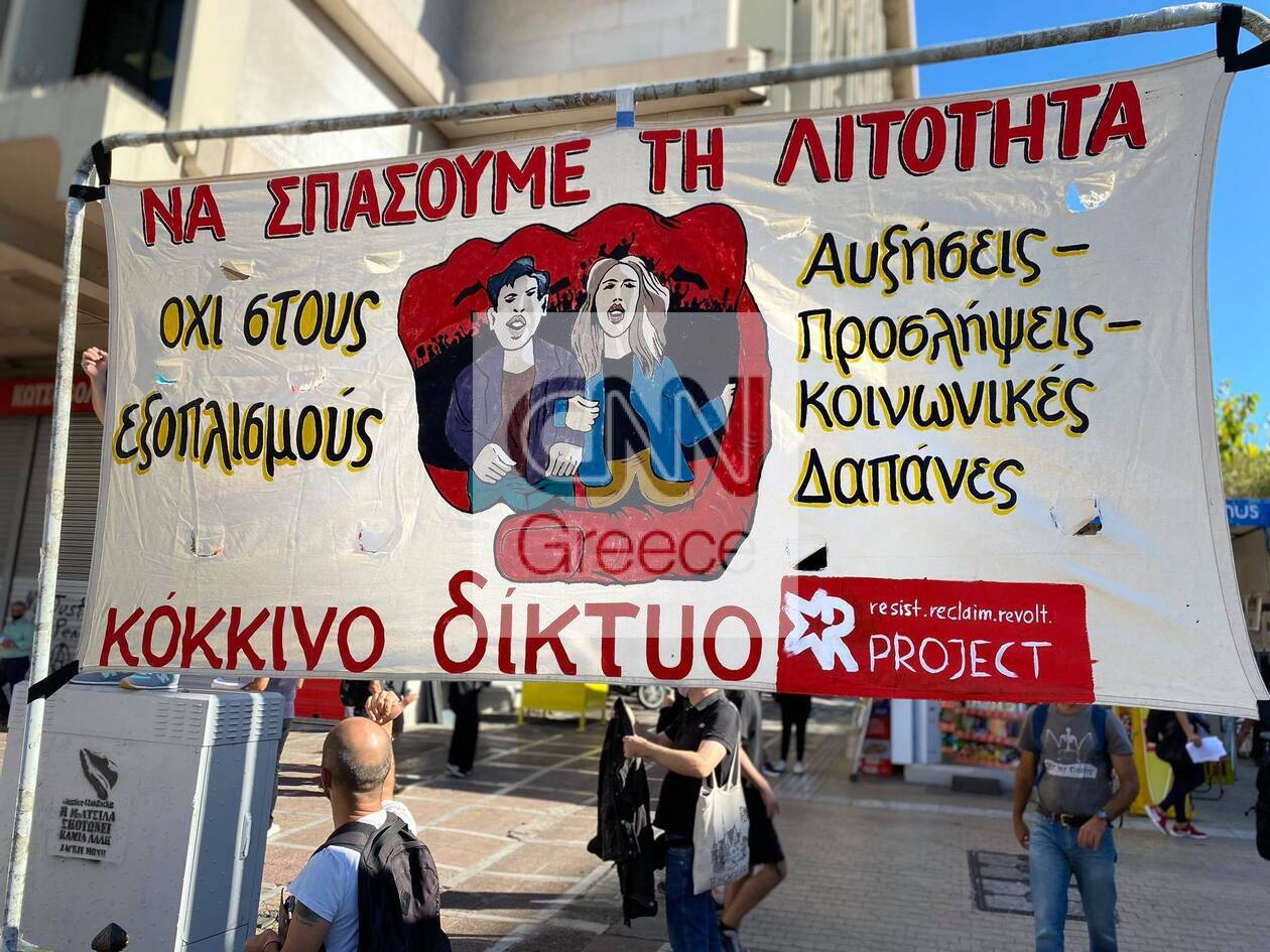 https://cdn.cnngreece.gr/media/news/2020/10/15/238507/photos/snapshot/5f880a69b8909.jpg