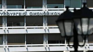 Πτώση 15% στα φορολογικά έσοδα στο 9μηνο 2020 - Στα 7 δισ. ευρώ το πρωτογενές έλλειμμα