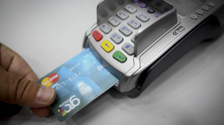 Ηλεκτρονικές συναλλαγές: Ποιοι θα πρέπει να κάνουν φέτος αυξημένες ηλεκτρονικές δαπάνες