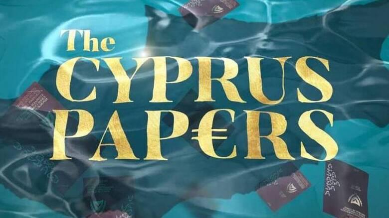 Γενικός Εισαγγελέας για Cyprus Papers: Ντροπή για τη χώρα μας – Κλυδωνίζεται το πολιτικό σύστημα