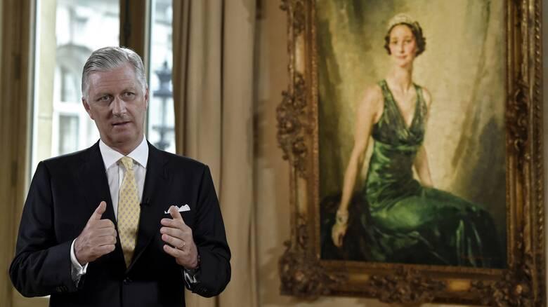 Βέλγιο: Ο βασιλιάς Φίλιππος συναντήθηκε για πρώτη φορά με την ετεροθαλή αδελφή του