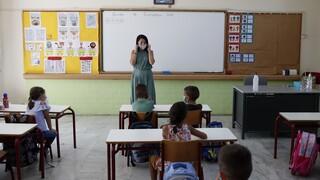Σχολεία: Νέος διαγωνισμός της ΚΕΔΕ για τις μάσκες