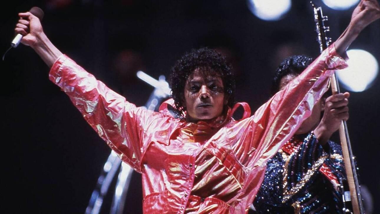 Μάικλ Τζάκσον: Σε δημοπρασία η εκκεντρική συλλογή έργων Τέχνης του καλλιτέχνη