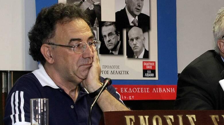 Γιώργος Δελαστίκ: Τη Δευτέρα η κηδεία του δημοσιογράφου