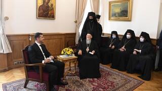 Οικουμενικό Πατριαρχείο: Δεκτός από τον Βαρθολομαίο ο πρόεδρος της Ουκρανίας