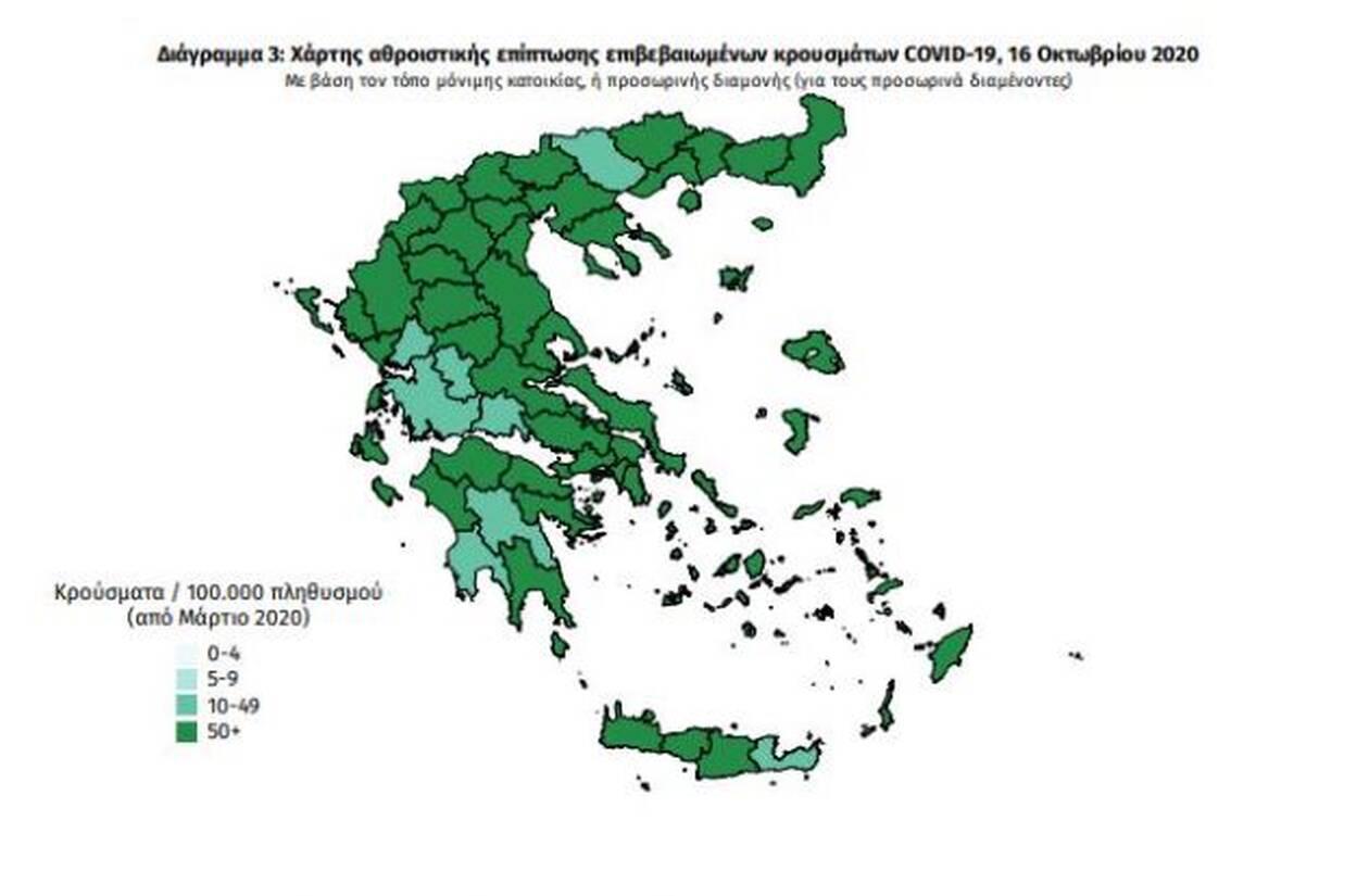 https://cdn.cnngreece.gr/media/news/2020/10/17/238826/photos/snapshot/krousmata4.jpg
