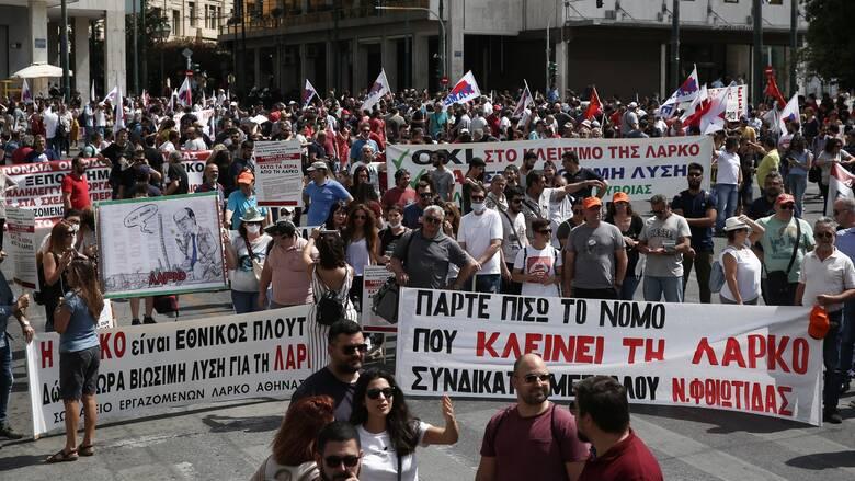 ΛΑΡΚΟ: Κινητοποίηση για τη διασφάλιση των θέσεων εργασίας